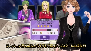 Androidアプリ「Top Model Diary」のスクリーンショット 4枚目