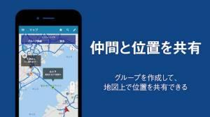 Androidアプリ「ナビタイム ツーリングサポーター -バイク・ナビ・駐車場・原付から大型車まで」のスクリーンショット 2枚目