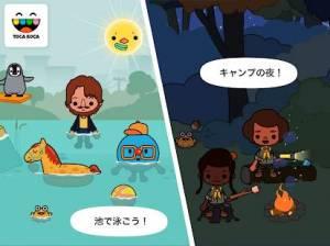 Androidアプリ「トッカ・ライフ:タウン (Toca Life: Town)」のスクリーンショット 5枚目