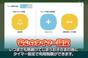 Androidアプリ「こどもテレビ 赤ちゃん幼児子供向けのアプリ こどもモード動画」のスクリーンショット 1枚目