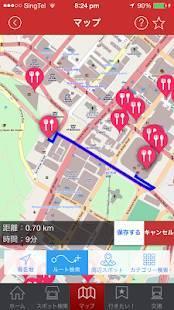 Androidアプリ「スマベール」のスクリーンショット 3枚目