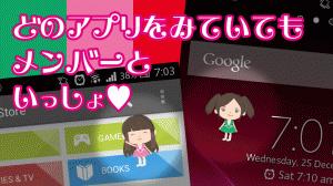 Androidアプリ「ももクロランチャーZ 〜モノノフはいつでもももクロと共に〜」のスクリーンショット 2枚目