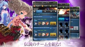 Androidアプリ「ファンタジーウォーロード」のスクリーンショット 5枚目