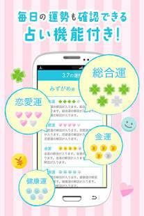 Androidアプリ「ナースポケット 看護師のためのスケジュール帳・シフト管理」のスクリーンショット 5枚目