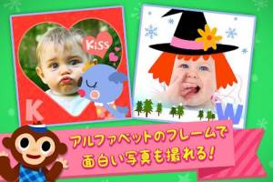 Androidアプリ「Pinkfong 楽しいABCフォニックス」のスクリーンショット 5枚目