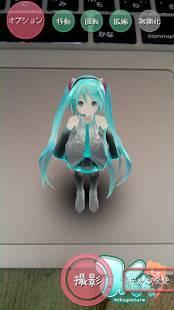 Androidアプリ「【初音ミク ARカメラ】 みくちゃ」のスクリーンショット 2枚目