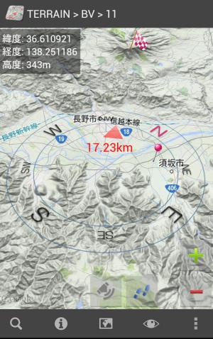 Androidアプリ「GeoCompass GPS 地図 コンパス」のスクリーンショット 2枚目
