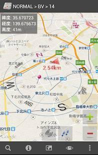 Androidアプリ「GeoCompass GPS 地図 コンパス」のスクリーンショット 1枚目