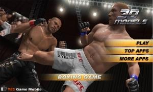 Androidアプリ「ボクシング ゲーム 3 D」のスクリーンショット 2枚目