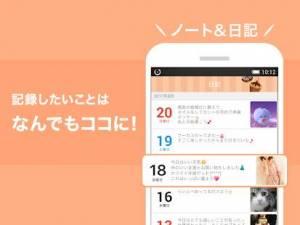Androidアプリ「Lifebear カレンダー・日記・ノート・ToDoを無料でスケジュール帳に管理できる人気の手帳」のスクリーンショット 5枚目