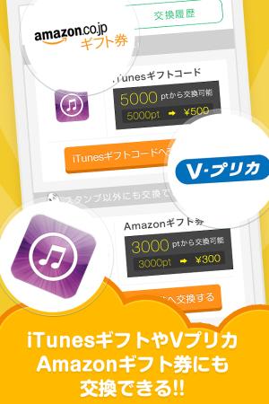 Androidアプリ「毎日おこづかいが稼げる♪人気上昇中の『毎日こづかい』」のスクリーンショット 4枚目