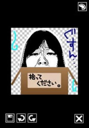 Androidアプリ「ぽぃカメラ」のスクリーンショット 5枚目