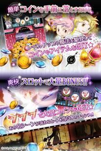 Androidアプリ「まどか☆マギカ マジカルコイン まどマギのコイン落としゲーム」のスクリーンショット 4枚目