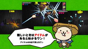 Androidアプリ「おみやげジャパン 乱斬りアクション ~たびワンの全国名産巡り」のスクリーンショット 4枚目