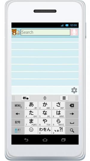 Androidアプリ「リラックマ検索ウィジェット(しましまエブリデイ)」のスクリーンショット 2枚目