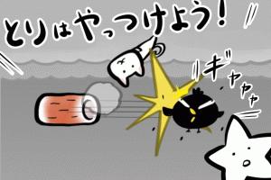Androidアプリ「ちくわ猫~超シュールでかわいい新感覚、無料にゃんこゲーム~」のスクリーンショット 3枚目