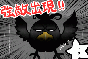 Androidアプリ「ちくわ猫~超シュールでかわいい新感覚、無料にゃんこゲーム~」のスクリーンショット 4枚目