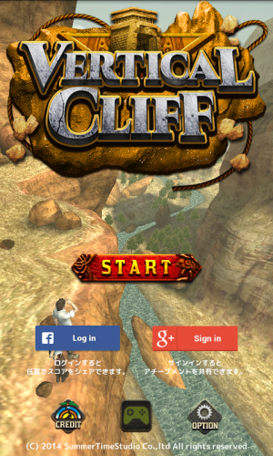 Androidアプリ「Vertical Cliff」のスクリーンショット 1枚目