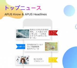 Androidアプリ「APUSランチャー:テーマ、小型、ブースト」のスクリーンショット 5枚目