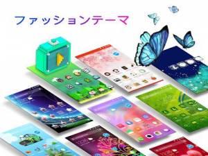 Androidアプリ「APUSランチャー:テーマ、小型、ブースト」のスクリーンショット 1枚目