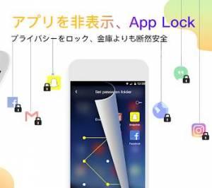 Androidアプリ「APUSランチャー:テーマ、小型、ブースト」のスクリーンショット 4枚目