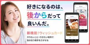 Androidアプリ「タップル-マッチングアプリで出会いを探そう/恋人を探せる登録無料の恋活・婚活アプリ」のスクリーンショット 2枚目