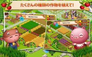 Androidアプリ「ゆかいな牧場~どうぶつの谷」のスクリーンショット 4枚目