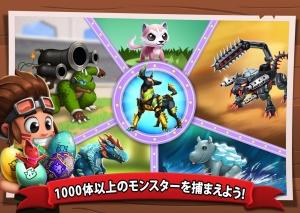 Androidアプリ「Battle Camp: バトルキャンプ-モンスター狩」のスクリーンショット 1枚目
