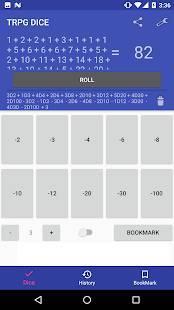 Androidアプリ「TRPGダイス」のスクリーンショット 1枚目