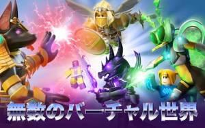 Androidアプリ「ROBLOX」のスクリーンショット 5枚目