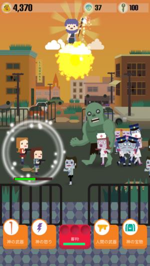 Androidアプリ「ゾンビ審判の日!」のスクリーンショット 2枚目