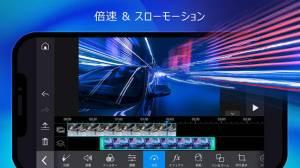 Androidアプリ「PowerDirector – 動画編集&動画作成&動画加工」のスクリーンショット 3枚目
