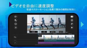 Androidアプリ「PowerDirector – 動画編集&動画作成&動画加工」のスクリーンショット 4枚目