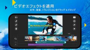 Androidアプリ「PowerDirector – 動画編集&動画作成&動画加工」のスクリーンショット 5枚目