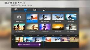 Androidアプリ「PowerDirector - ビデオ編集」のスクリーンショット 3枚目