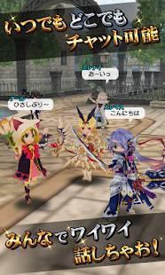 Androidアプリ「RPGエレメンタルナイツオンライン R【ロールプレイング】」のスクリーンショット 5枚目