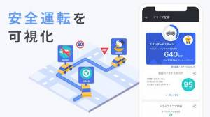 Androidアプリ「Yahoo!カーナビ -【無料ナビ】渋滞情報も地図も自動更新」のスクリーンショット 3枚目