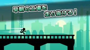 Androidアプリ「ジャンプ&スライディング」のスクリーンショット 1枚目