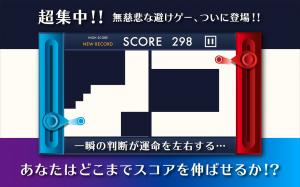 Androidアプリ「circle duo」のスクリーンショット 2枚目