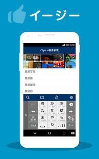 Androidアプリ「Clipbox画像検索」のスクリーンショット 2枚目