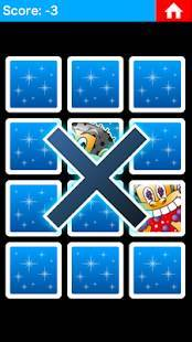Androidアプリ「ガリガリ君★神経衰弱~【公式】ガリガリ君★無料ゲーム」のスクリーンショット 5枚目