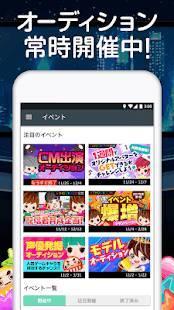 Androidアプリ「SHOWROOM - 無料で配信と視聴ができるショールーム」のスクリーンショット 3枚目