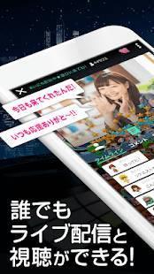 Androidアプリ「SHOWROOM - 無料で配信と視聴ができるショールーム」のスクリーンショット 1枚目