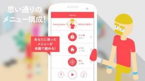 Androidアプリ「3分フィットネス【無料でエクササイズ】」のスクリーンショット 2枚目