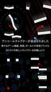 Androidアプリ「Duet」のスクリーンショット 1枚目