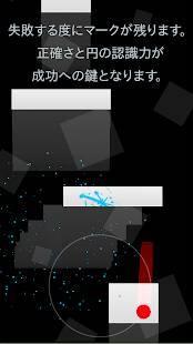 Androidアプリ「Duet」のスクリーンショット 3枚目