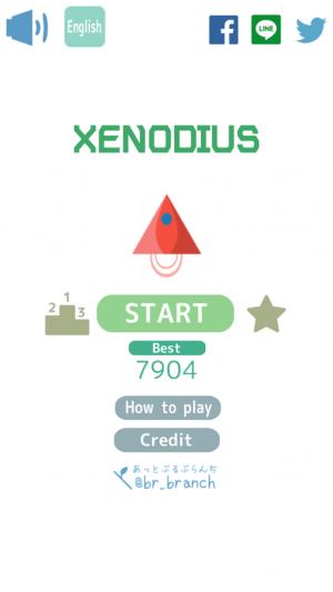 Androidアプリ「XENODIUS」のスクリーンショット 1枚目