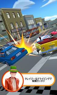 Androidアプリ「Crazy Taxi™ City Rush」のスクリーンショット 3枚目