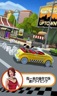 Androidアプリ「Crazy Taxi™ City Rush」のスクリーンショット 2枚目