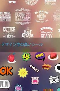 Androidアプリ「文字入れ - ー写真文字入れ」のスクリーンショット 3枚目